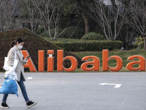 Alibaba Donates a Third of Its Cash to Chinese Initiatives. The Stock Is Falling.